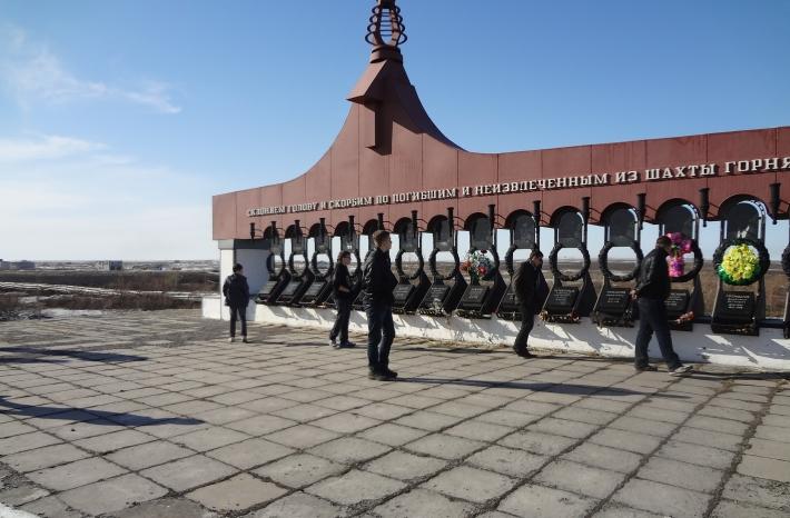 Мемориал памяти погибших на шахтах Воркуты.  Бывшая  шахта Центральная.