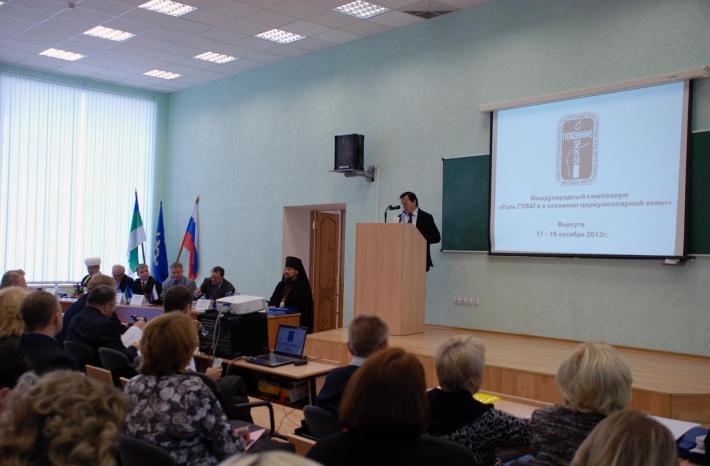 Выступление заместителя руководителя администрации МО ГО Воркута А.Ф. Замедянского