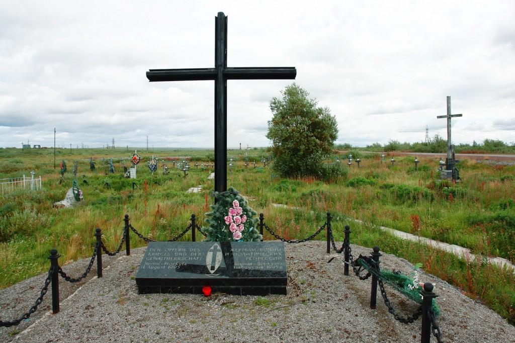 Немецкий крест