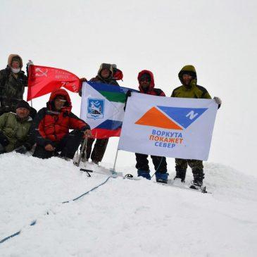Туристы Воркуты совершили восхождение на гору Пендирмапэ, приуроченное ко Дню Победы