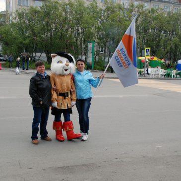 Специалисты центра развития туризма приняли участие в праздновании Дня Шахтера