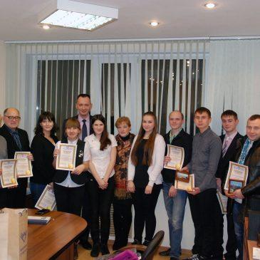 Награждение победителей конкурса «Сияние Севера 2014»