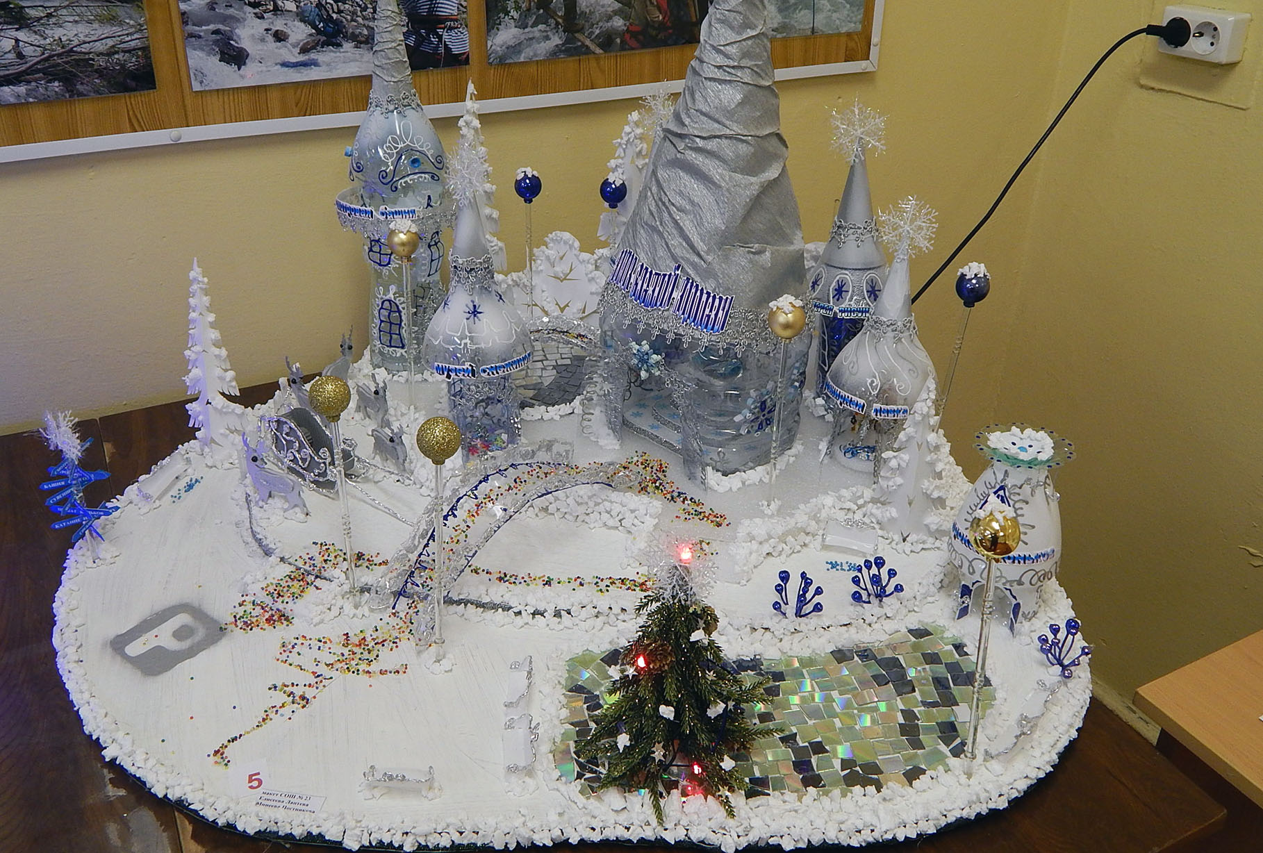 Снежной королевы фото поделки