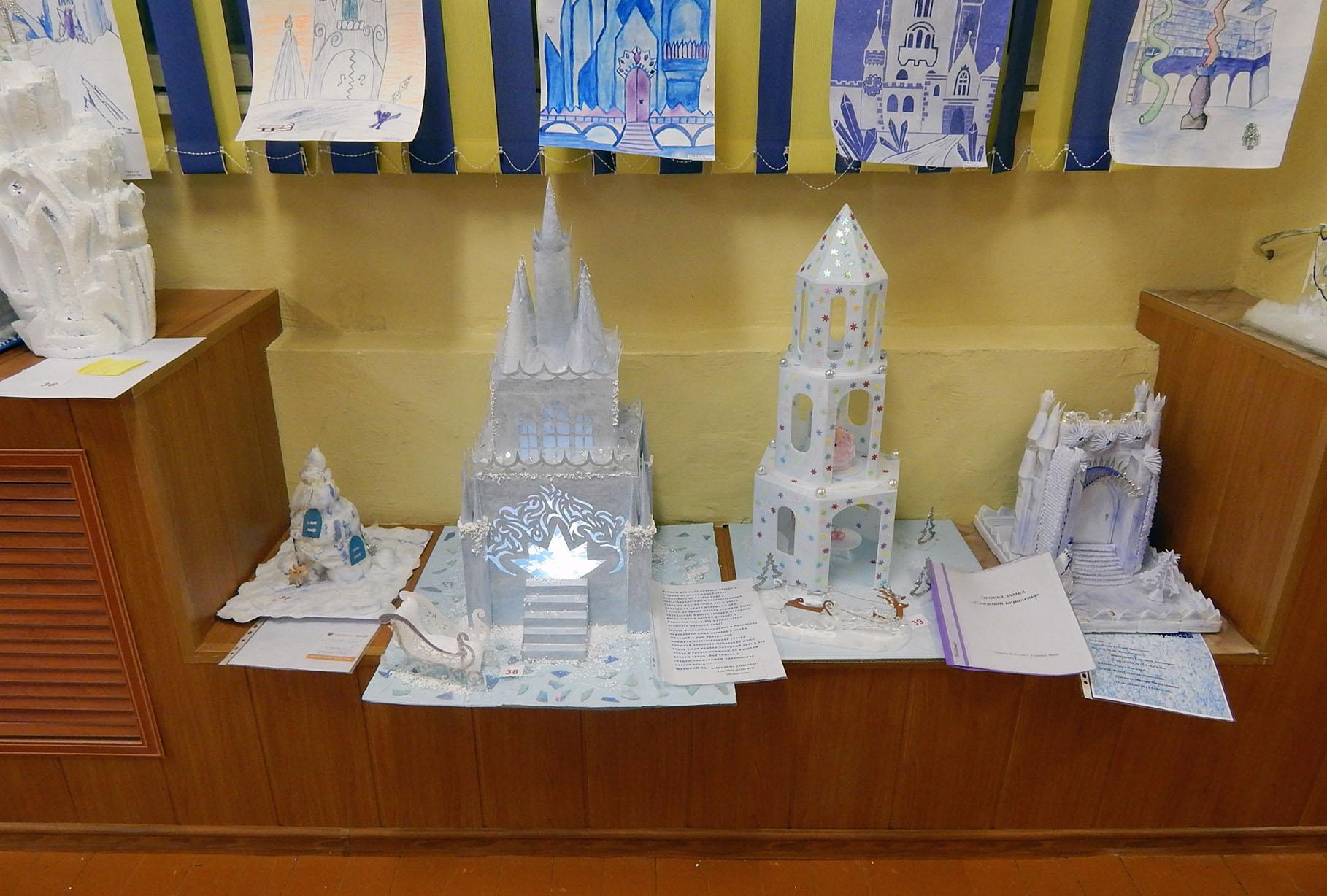 Замок для снежной королевы своими руками 100