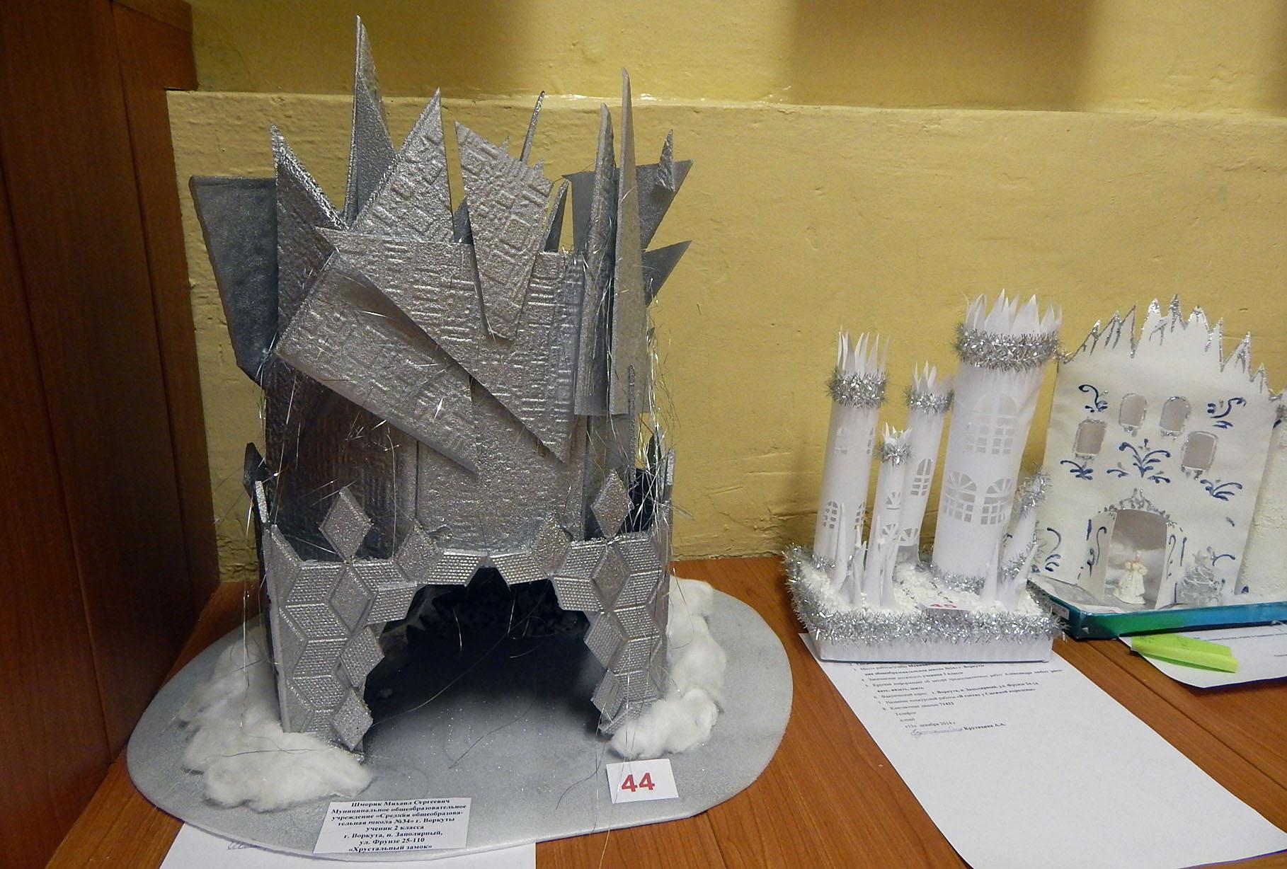 Замок для снежной королевы своими руками 33