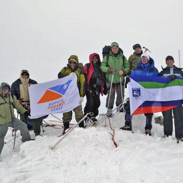Отчет по походу на Полярный Урал с 01.05.2015 по 04.05.2015,  с восхождением на высоту 1145 метров.
