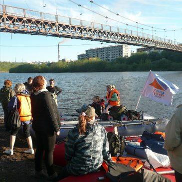 Arctic Water Fest 2015