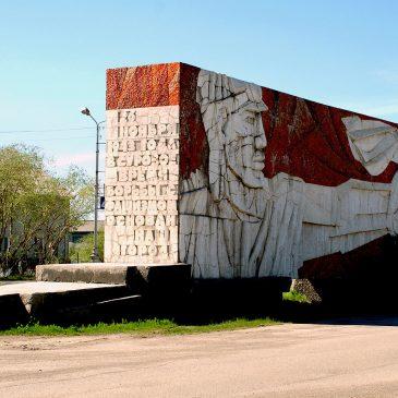 Стела в честь 25-летия Воркуты