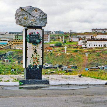 Закладной камень «Памяти жертв политических репрессий»