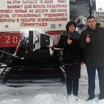 История Воркуты стала доступнее жителям и гостям нашего города