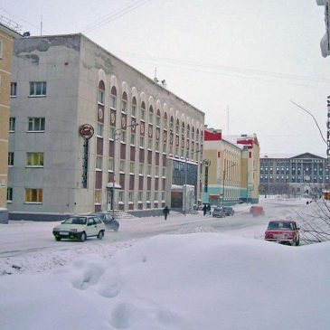 Воркутинский главпочтамт