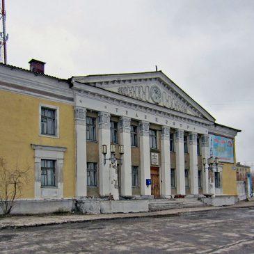 Здание телецентра