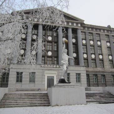 Горно-экономический колледж
