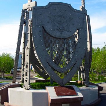Мемориальный комплекс «Щит и меч»
