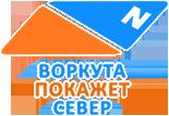 Vorkuta-ice
