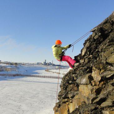 Курсы начальной альпинистской подготовки