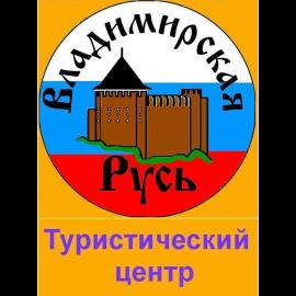 Экстремально-аномальный тур «Тайны земли Владимирской»