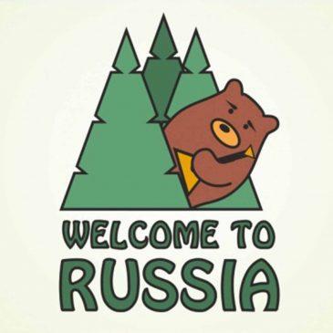 Открытый Всероссийский конкурс «Туристический бренд России»