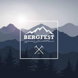 Горный фестиваль «Berg Fest 2016»