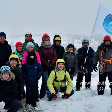 Отчет о проведении горного фестиваля «Bergfest 2016»