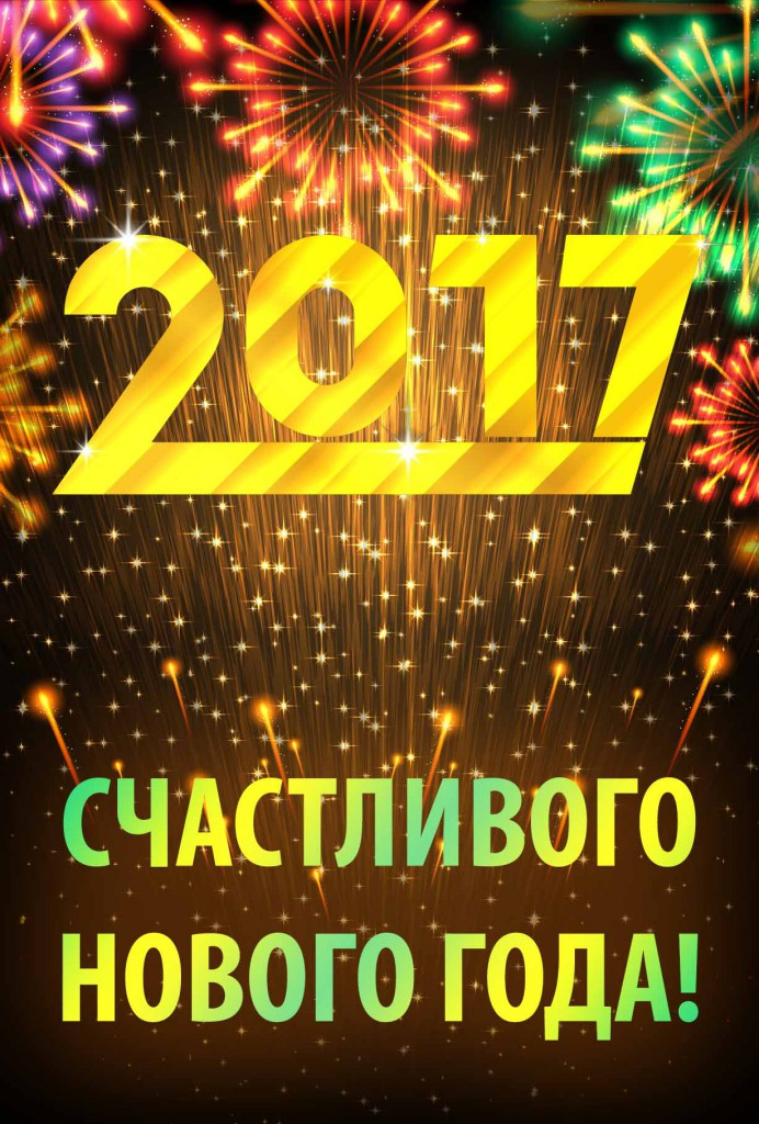 Воркута, новый год