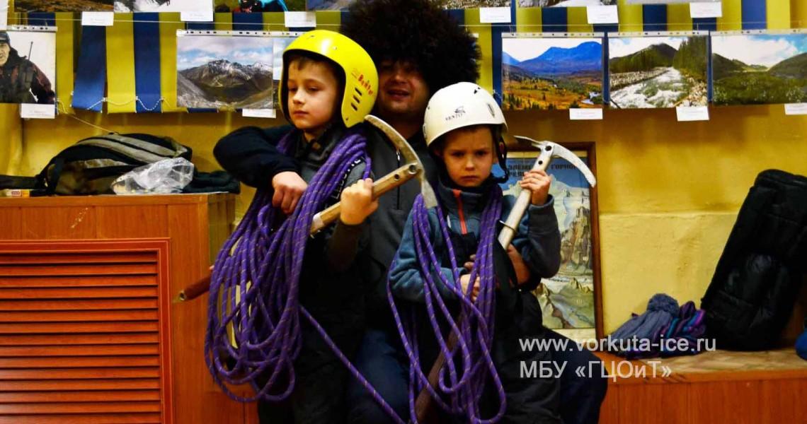 Будущие альпинисты