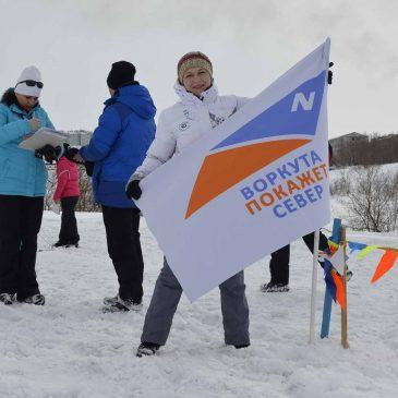 Итоги спортивно-массового мероприятия «Арктик Фокс 2017».