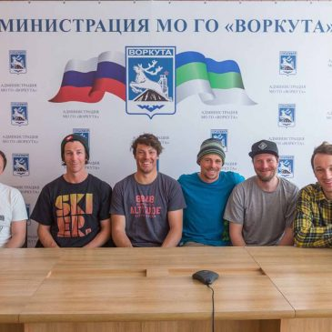 Воркуту посетила команда фрирайдеров из Европы и Новой Зеландии