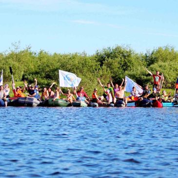 Отчет о проведении спортивно-массового мероприятия «Arctic Water Fest 2017»