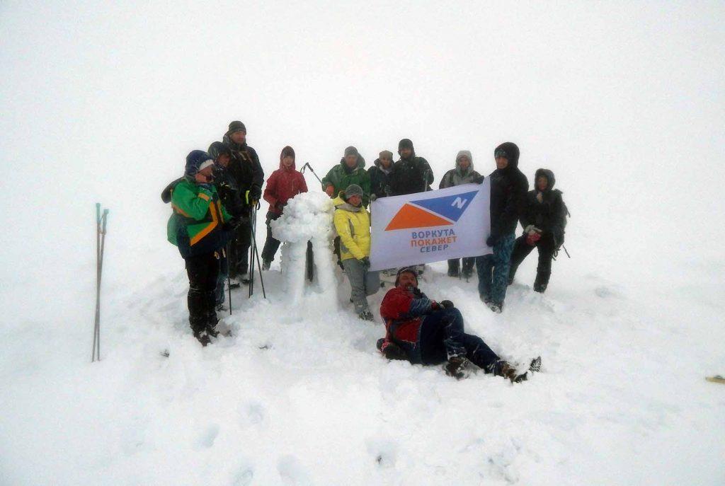 На вершине 1259, Полярный Урал