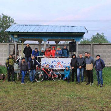 Отчет о проведении спортивно-оздоровительного мероприятия «Заполярная велоночь 2019»