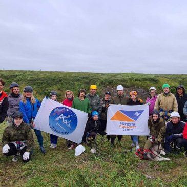Отчет о проведении мероприятия «Арктическая вертикаль 2021»